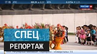 Остров Ким. Специальный репортаж Анны Афанасьевой