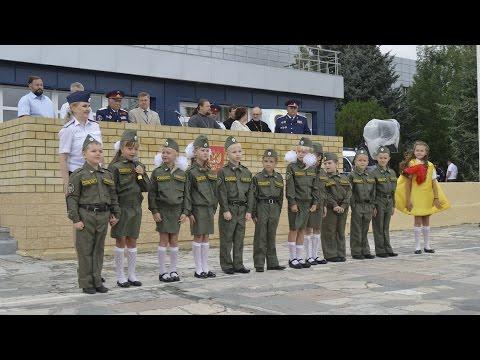 День знаний в казачьем кадетском корпусе К.И. Недорубова. Волгоград.