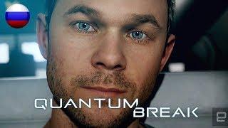 Квантовый разлом (полнометражный фильм, весь сюжет) / Quantum break