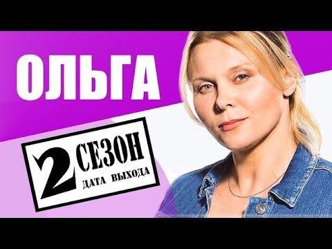 Самое Смешное видео #2//Juliе Na - YouTube