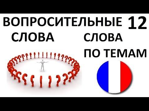 Франция — Википедия