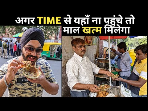 The Undisputed Champion of Delhi Street Food | 15 Gems Of Delhi