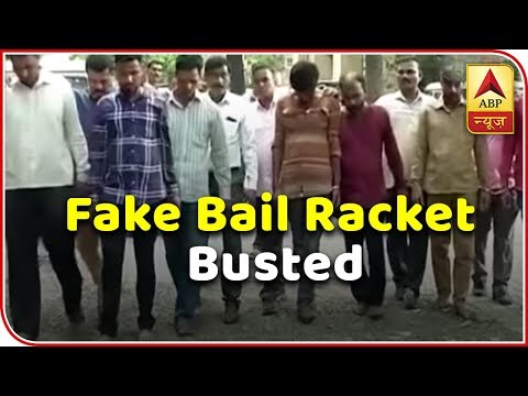 Mumbai Police Busts 8 People For Issuing Fake Bail Documents | ABP News