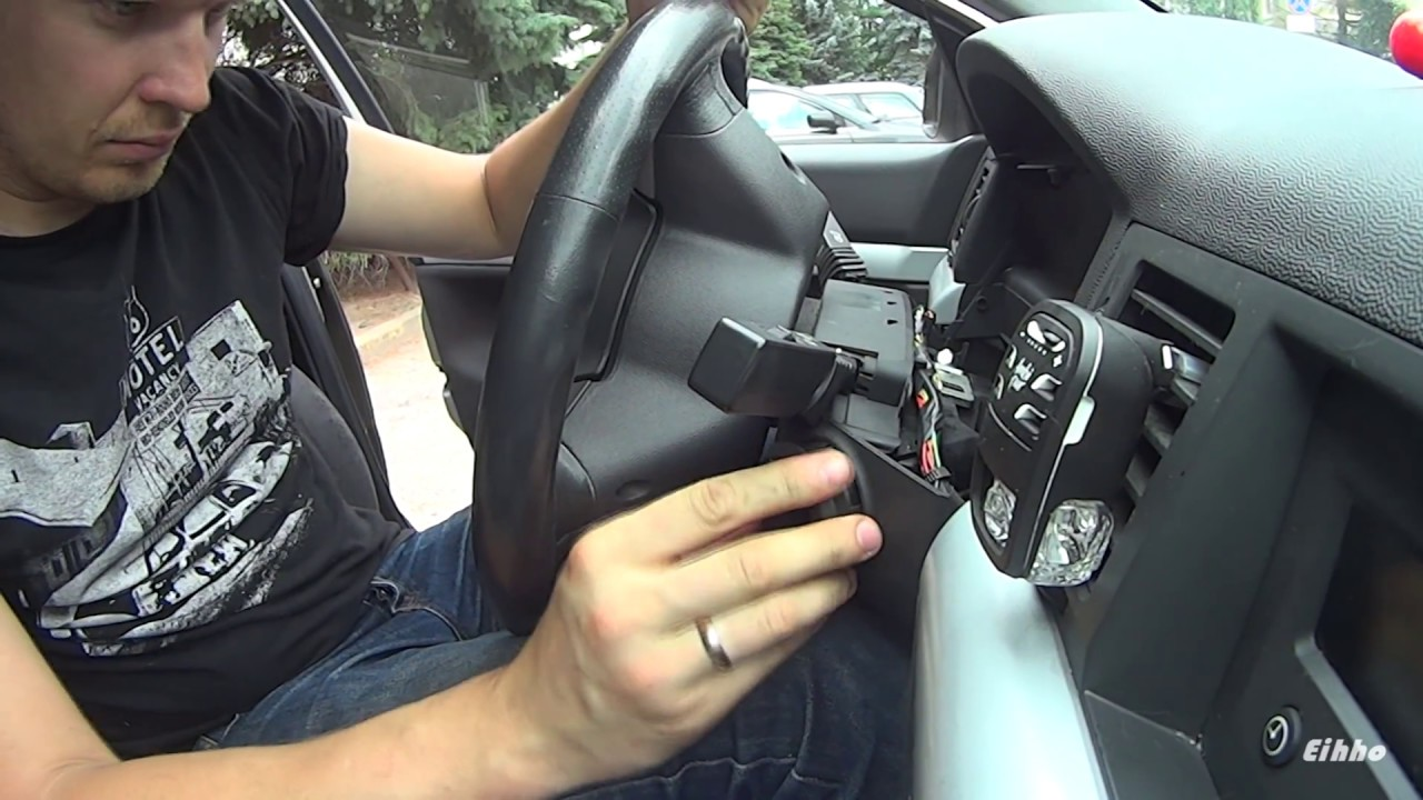 Opel  Vauxhal Vectra C Ignition Switch Repair