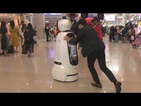 Robot Intercept Incheon Airport