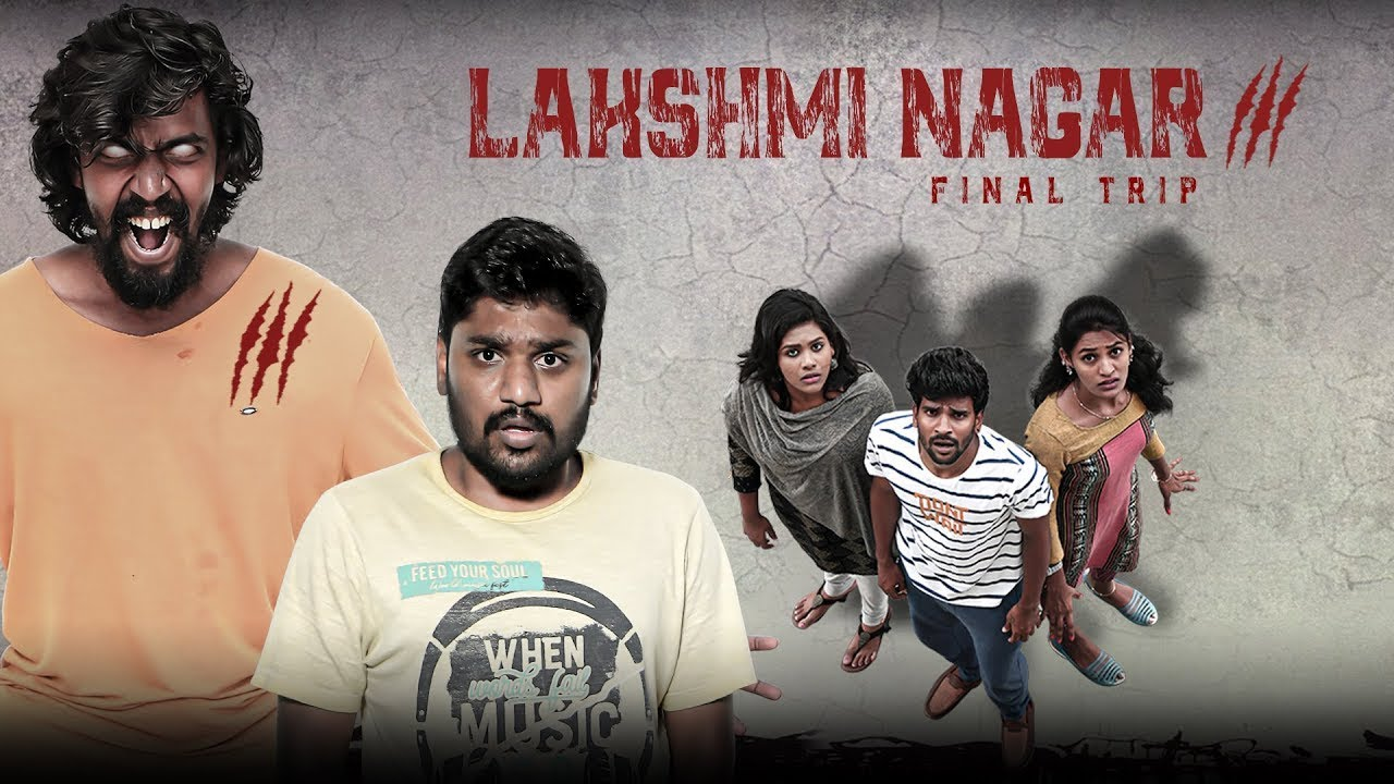 Lakshmi Nagar Part 3 | Finally