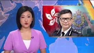 TVB 午間新聞 -警務處處長鄧炳強指今年首4個月有近1500名青少年被捕-香港新聞- 20200606-TVB News