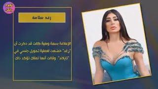 5 فنانات عرب كانوا فى الاصل رجال