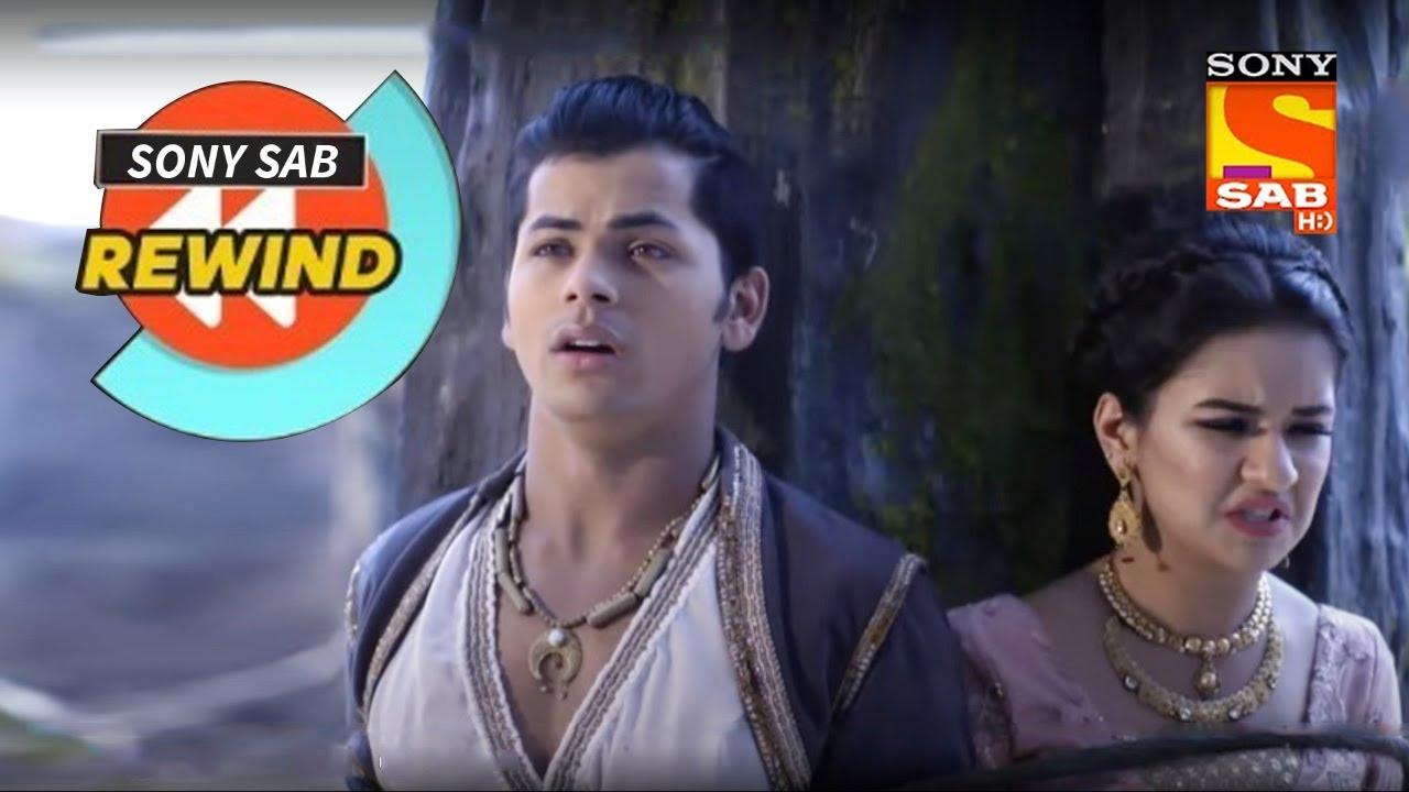 Download ताज़े सेब पड़े Aladdin पे भारी   Aladdin   SAB Rewind 2020