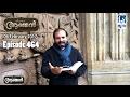watch he video of Hosea 4:16 | Amen - Word of God February 6, 2017
