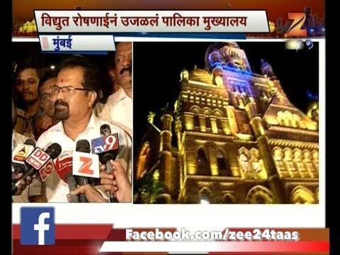 Mumbai | Brihanmumbai Municipal Corporation - BMC In 125 Year Anniversary Celebrations