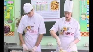 Белгородские студенты приготовили кундюмы