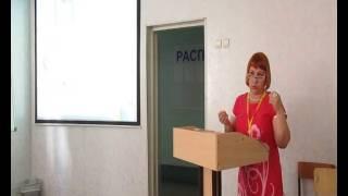 Задорожная Л.М. Особенности проведения дистанционного урока с детьми с тяжелыми нарушениями речи