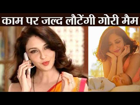 Saumya Tandon back to work after her maternity break,Find here | FilmiBeat