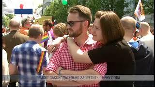 """ПБК: """"Литовское время""""  2017 11 13"""