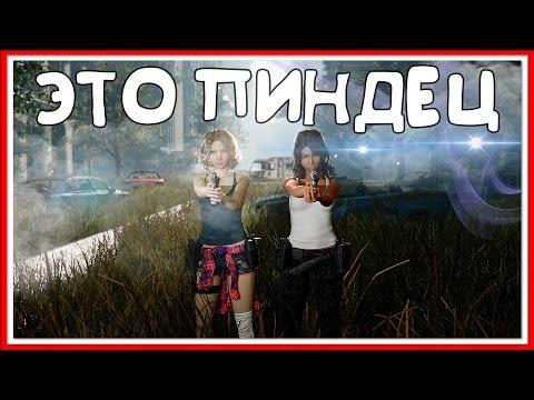 Бойтесь ходячих мертвецов (2015, сериал, 4 сезона) — КиноПоиск