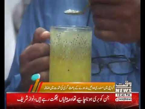 Karachi hit by heatwave as temperature reaches 44˚C
