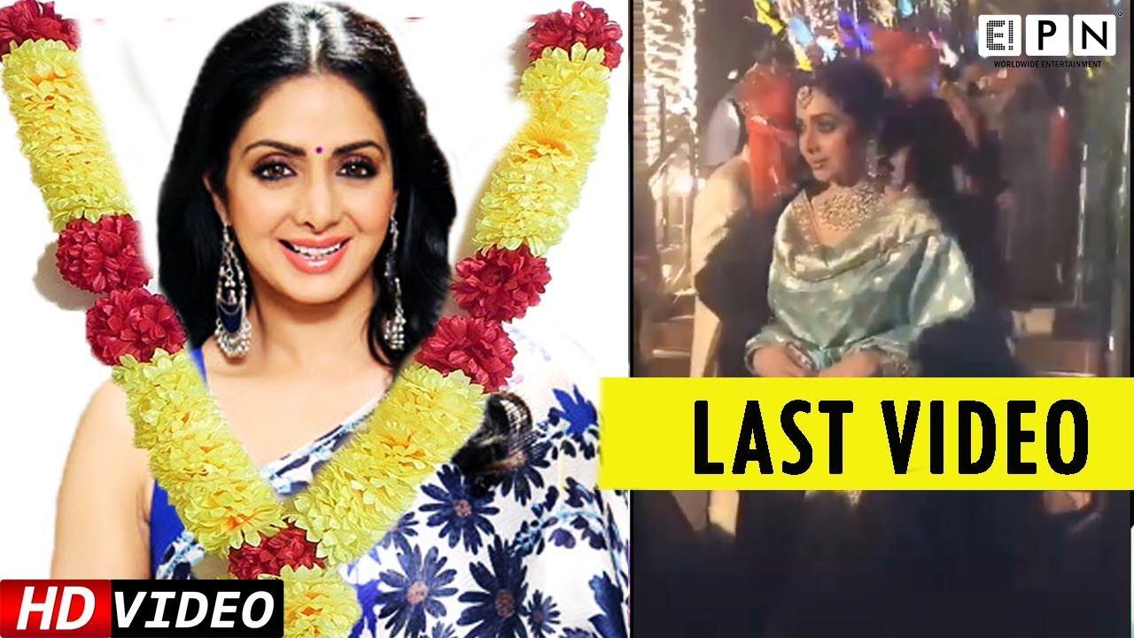 Download Sridevi's LAST Dance Video In Dubai   Prime Flashback   EPN