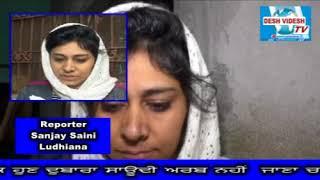 Desh Videsh Tv - ਸਾਊਦੀ ਅਰਬ ਤੋਂ ਪਰਤੀ ਲੜਕੀ ਨੇ ਕੀਤੇ ਅਹਿਮ ਖੁਲਾਸੇ | Ludhiana News