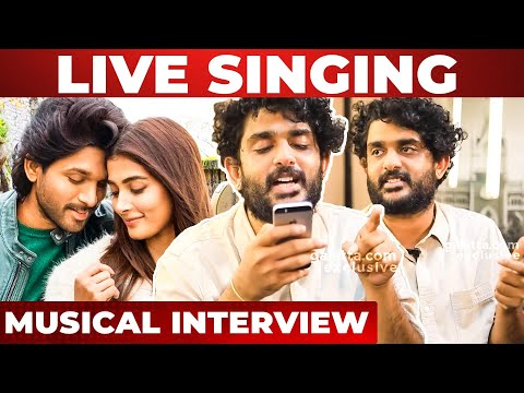 Sid Sriram Sings Samajavaragamana In Tamil, His Favourite Songs, Song For Fanssid Sriram Interview
