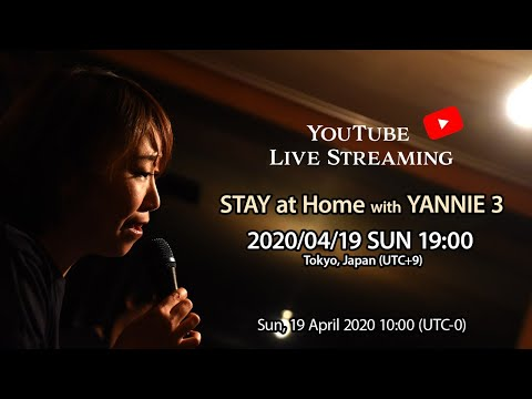 2020/04/19 Stay at Home with YANNIE 3 (Singing Jazz)