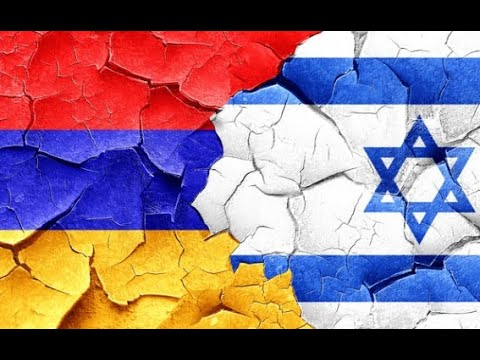 Сходства и различия между Арменией и Израилем:  Авигдор Эскин