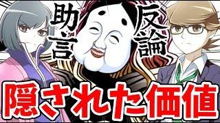 『人間の価値70万円』だった主人公の凄すぎる能力判明で価値大高騰!【人身売買デスゲーム】#11 thumbnail