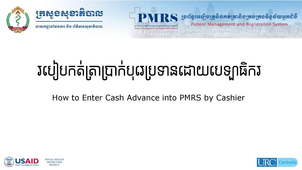 Cash advance in altamonte springs image 9