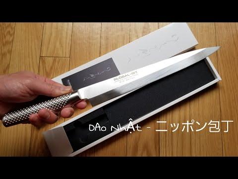 Dao Yanagiba (Sashimi Knife) Yokishin Global IST-06 Cromova 18 Stainless 240mm | グローバル 包丁 柳刃 刺身包丁