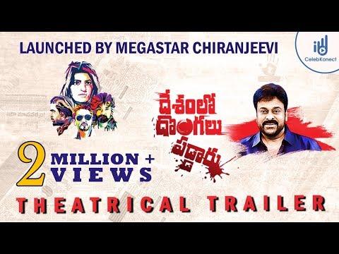 Desamlo Dongalu Paddaru Official Trailer | Khayyum Ali | 2018 Latest Telugu Trailer | CelebKonect thumbnail