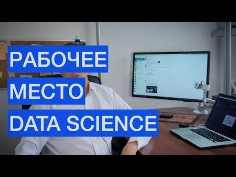 Data Engineering Mindset   Machine Love Us