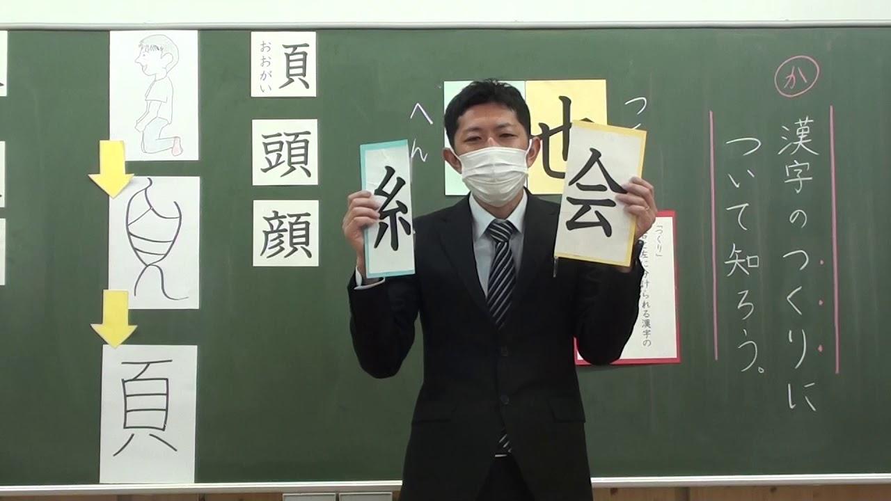 へん と つくり 旁(つくり)の部首一覧 - kanjitisiki.com