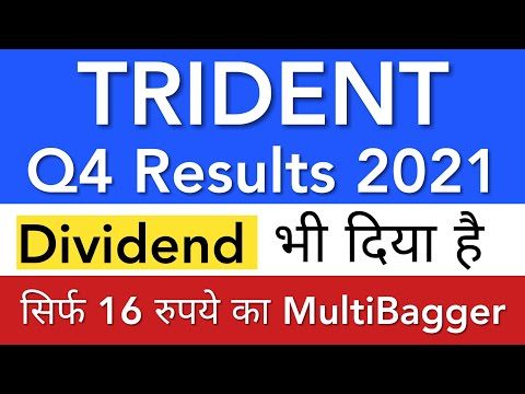 TRIDENT SHARE LATEST NEWS • TRIDENT Q4 RESULTS 2021 🔥 DIVIDEND • STOCK MARKET INDIA • PRICE ANALYSIS