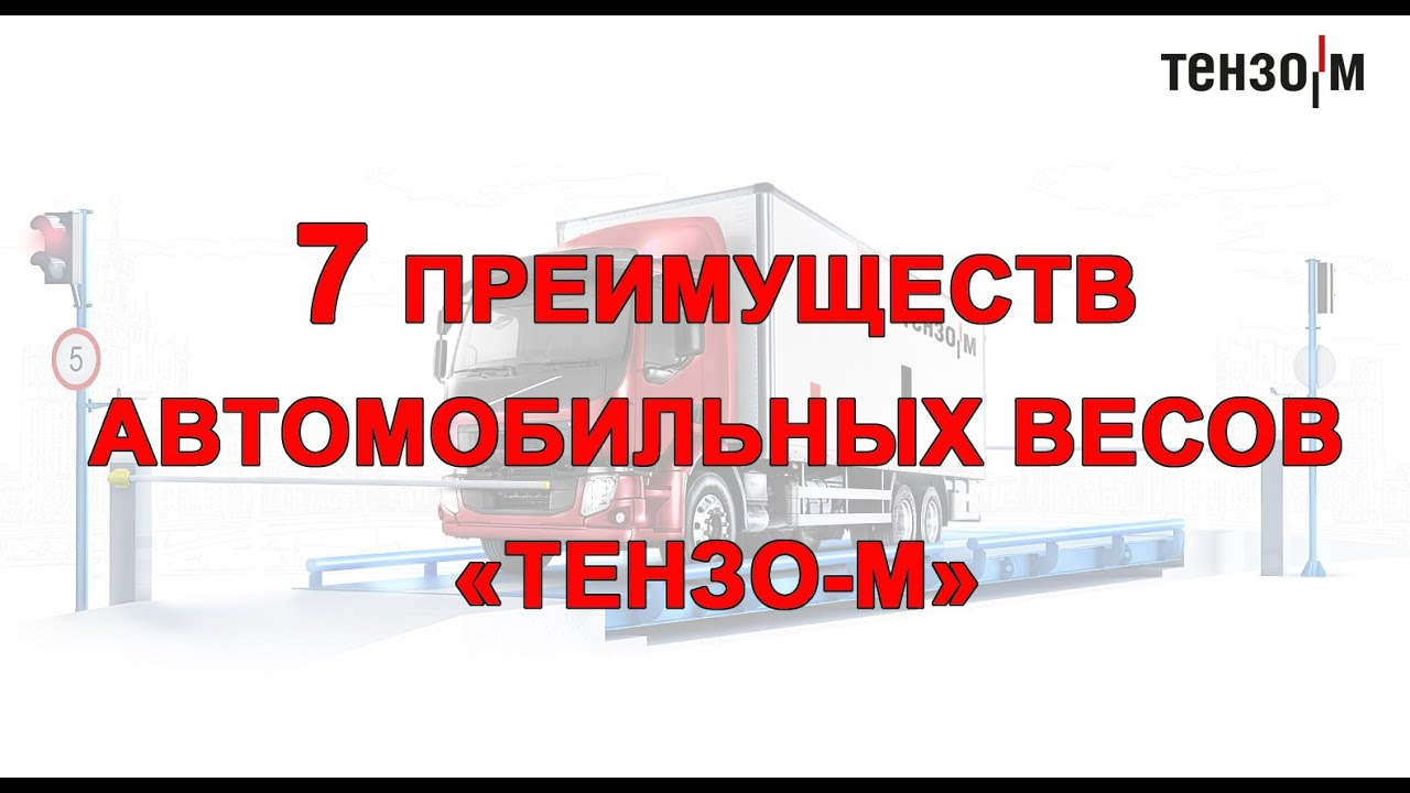 Весы-тренажёр Scarlett INDIGO IS-BS35E601 - YouTube