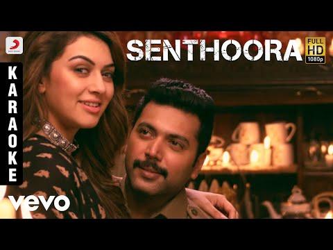 Bogan - Senthoora Karaoke | D. Imman | Jayam Ravi, Hansikha Motwani