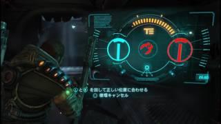 【PS3】LOST PLANET 3 ロストプラネット3   29