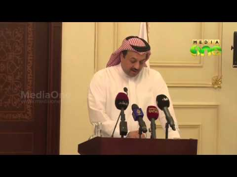 Qatar condemns Islamic State and rejects funding accusations