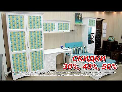 🔥 Как купить мебель дешево. Ликвидация коллекции мебели Мегадом Дешевые шкафы, кровати диваны Киров