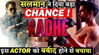 Actor Gautam Gulati To Be Part Of Salman Khan's RADHE-YOUR MOST WANTED BHAI