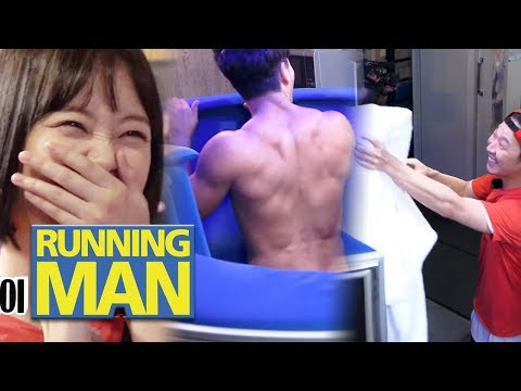 Kim Jong Kook Finishes By Flashing His Muscular Back! [Running Man Ep 420]