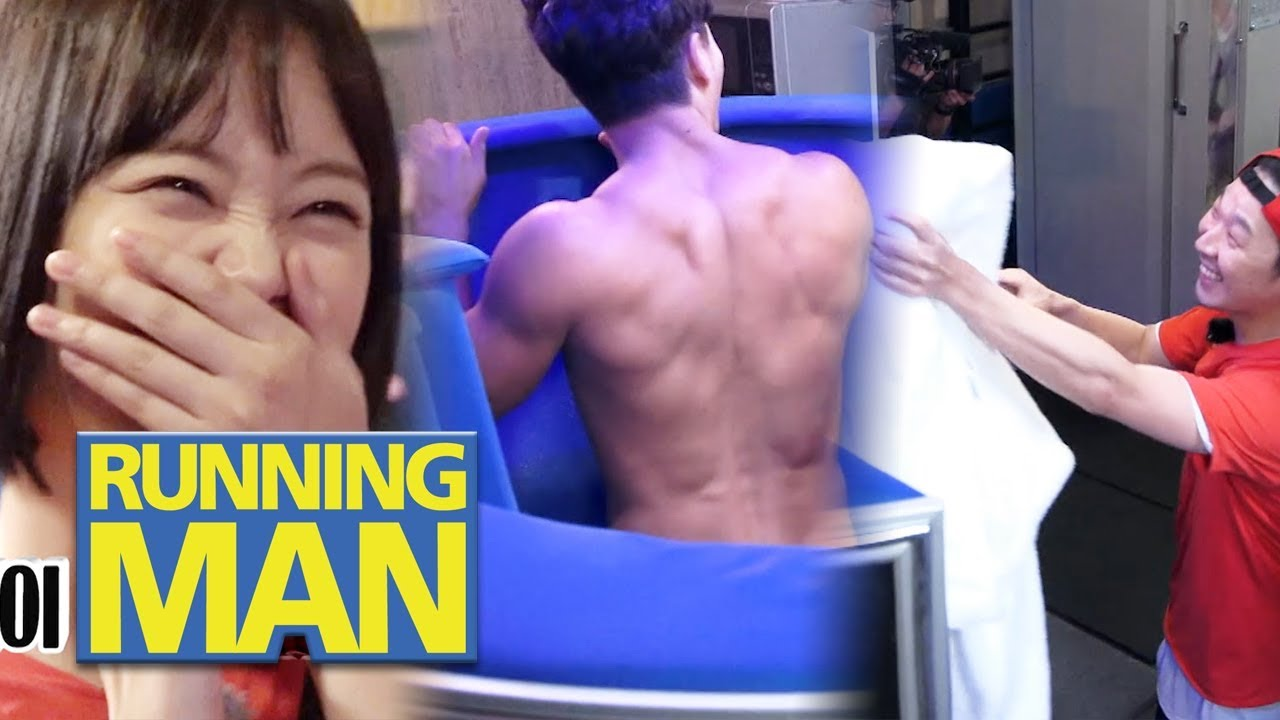 Download Kim Jong Kook Finishes by Flashing His Muscular Back! [Running Man Ep 420]