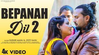 BEPANAH DIL PART _II // ACTOR VIKRAM NANGIA AND VARSHA RITU // SINGER SUDHIR MAHLI AND JYOTI SAHU
