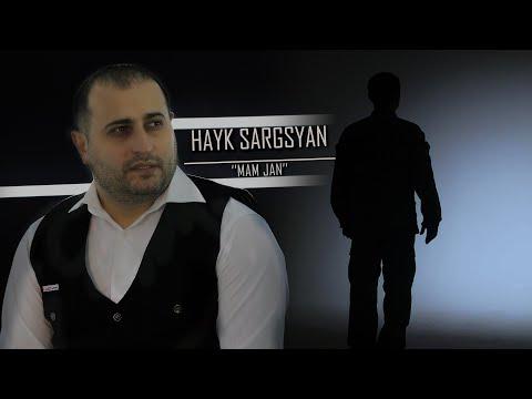 Hayk Sargsyan - ''Mam Jan'' Premiere 2021
