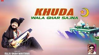 Khuda Wala Ghar .Raju shah Mastana.Rk production co. 09418471254
