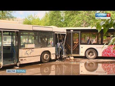 Водитель потерял сознание. Подробности ДТП с двумя автобусами в Перми