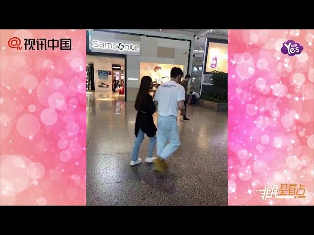 楊丞琳李榮浩合肥領證結婚? 網友公開對話證據