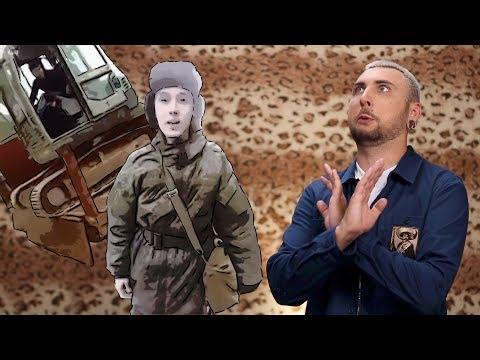 видео: +100500 - Экскаватор в Пропасть и Солдат-Кран