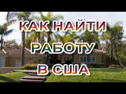 Полиграф СПб - проверки и экспертизы на детекторе лжи в