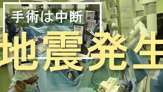 Yagoto Redcross News【日本赤十字社 名古屋第二赤十字病院】 南海トラフ地震を想定した各部署毎の同時対応型災害訓練
