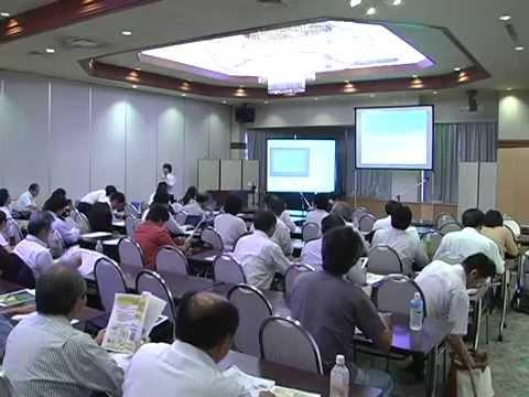 平成23年地域ICT利活用推進セミナーin阿蘇
